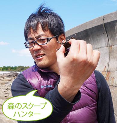 浦島500(うらしま ファイブハンドレッド)
