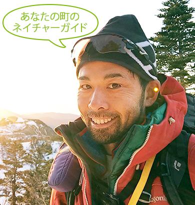 タレント「シェルパ福田」